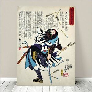 Image Is Loading Traditional Japanese SAMURAI Warrior Art CANVAS PRINT 8x12