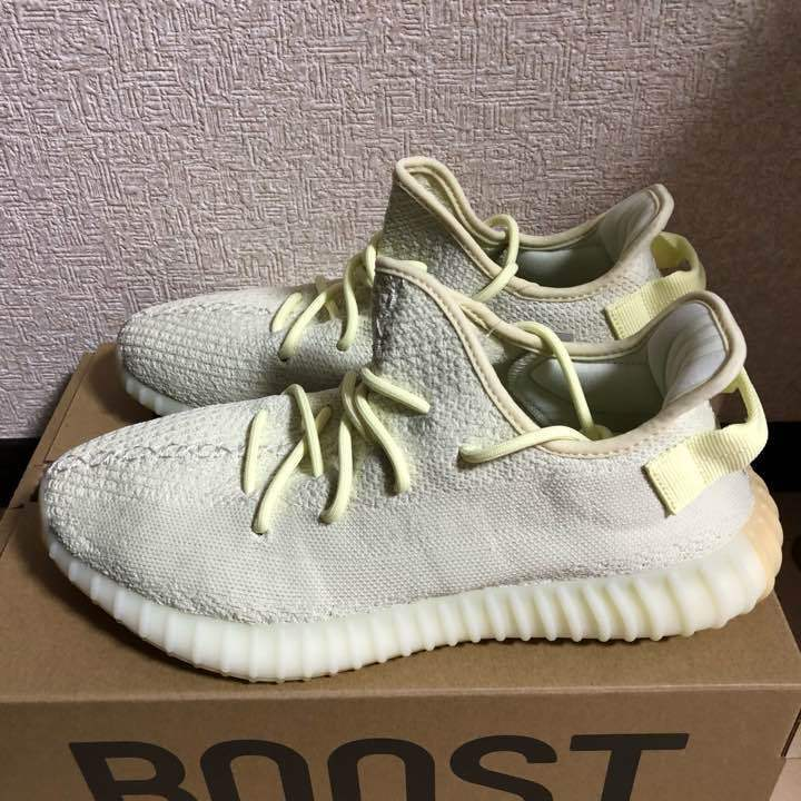 Adidas YEEZY boost V2 350 25.5cm F36980 from japan (2969