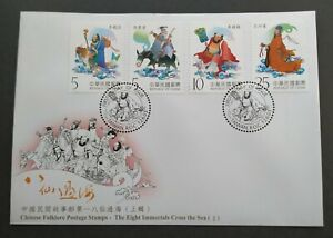 2003-Taiwan-Chinese-Folklore-Eight-Immortals-Cross-the-Sea-FDC-l