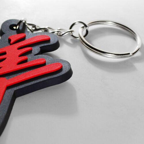 "3D Soft ABS Rubber Key Chain Fob Ring 2.75/"" Logo Hayabusa GSXR GSX-1300 Busa Red"