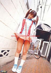 Pity, Japanese upskirt panties consider
