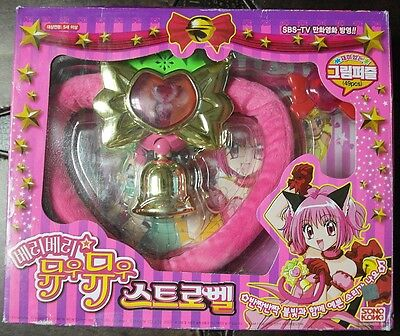 Tokyo mew mew Ichigo Strawberry bell magic stick wand costume cosplay collection
