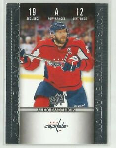 Alex-Ovechkin-2019-20-Upper-Deck-Tim-Hortons-Game-Day-Action-Insert-HGD-12