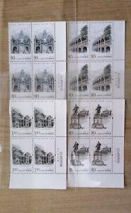 China 2006-28 The 140th Birth Anniversary of Sun Yat-Sen blok of 4 stamp-B
