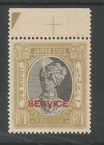 JAIPUR-SG030-1936-46-1r-BLACK-amp-YELLOW-BISTRE-SCARCE-MNH-MARGINAL-SERVICE-STAMP