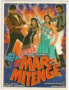 India-Bollywood-Press-Book-1988-Mar-Mitenge-Jeetendra-Mithun