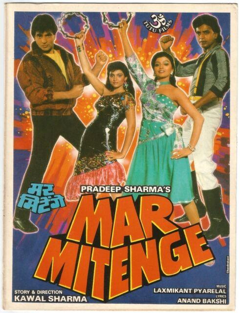 India Bollywood Press Book 1988 Mar Mitenge Jeetendra Mithun