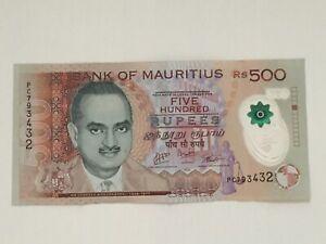 MAURITIUS-1-Polmerbanknote-500-Rupien