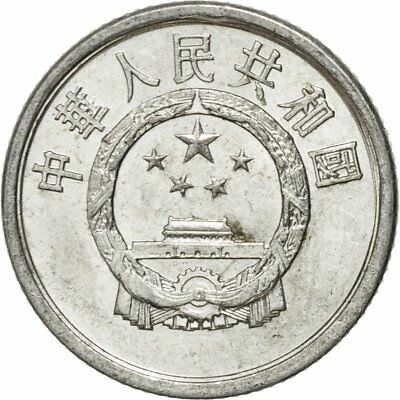 Fast Deliver [#432237] Coin, China, People's Republic, Fen, 1977, Ef(40-45), Aluminum, Km:1 Regular Tea Drinking Improves Your Health