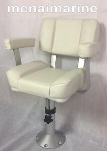 "Low Back Helmsman Boat Seat 24/"" Folding Adjustable Pedestal Seat Height 18/"""