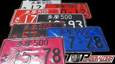 LICENSE PLATE JAPANESE, JAPAN EMBOSSED RANDOM NUMBERS EXCELLENT QUALITY, JDM CAR