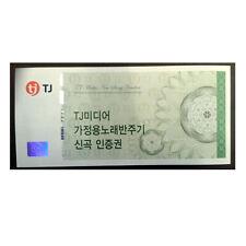 TJ Media Taijin Karaoke Certification Card for TKR-365HK TKR-355HK TKR-360CK