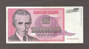 Yugoslavia Nikola Tesla 10 Billion Dinara Banknote Hyperinflation Currency