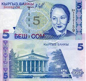 KYRGYZSTAN 10 Tyin Banknote World Paper Money UNC Currency Pick p-2 Note Bill