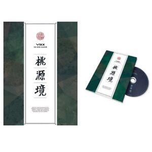 VIXX-4TH-MINI-ALBUM-Shangri-La-Birth-Stone-Ver-POSTCARD-K-POP-SEALED