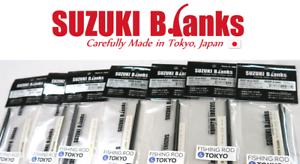 Varilla Varilla De Construcción, espacios en blancooo Suzuki en blancooo RXF-4lb-602, hecho en Japón, ul 6ft, 2pc