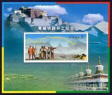 China 2001-28M Qinghai Tibet Railway 青藏铁路 Mini-Sheet stamp S/S Mint NH