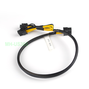 10pin to 6+8pin Power Adapter Cable for HP DL380 G7 and GPU 50cm