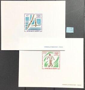 Dahomey #C266-C267 EPL Proof [YTPA242-YTPA243] Montreal Olympics