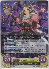 Fire Emblem 0 Cipher Card Game Booster Part 7 Kazahana / Hana B07-068R