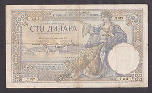 YUGOSLAVIA-100-Dinara-1920-VG-P22-Rare-Kingdom-of-SHS-issue