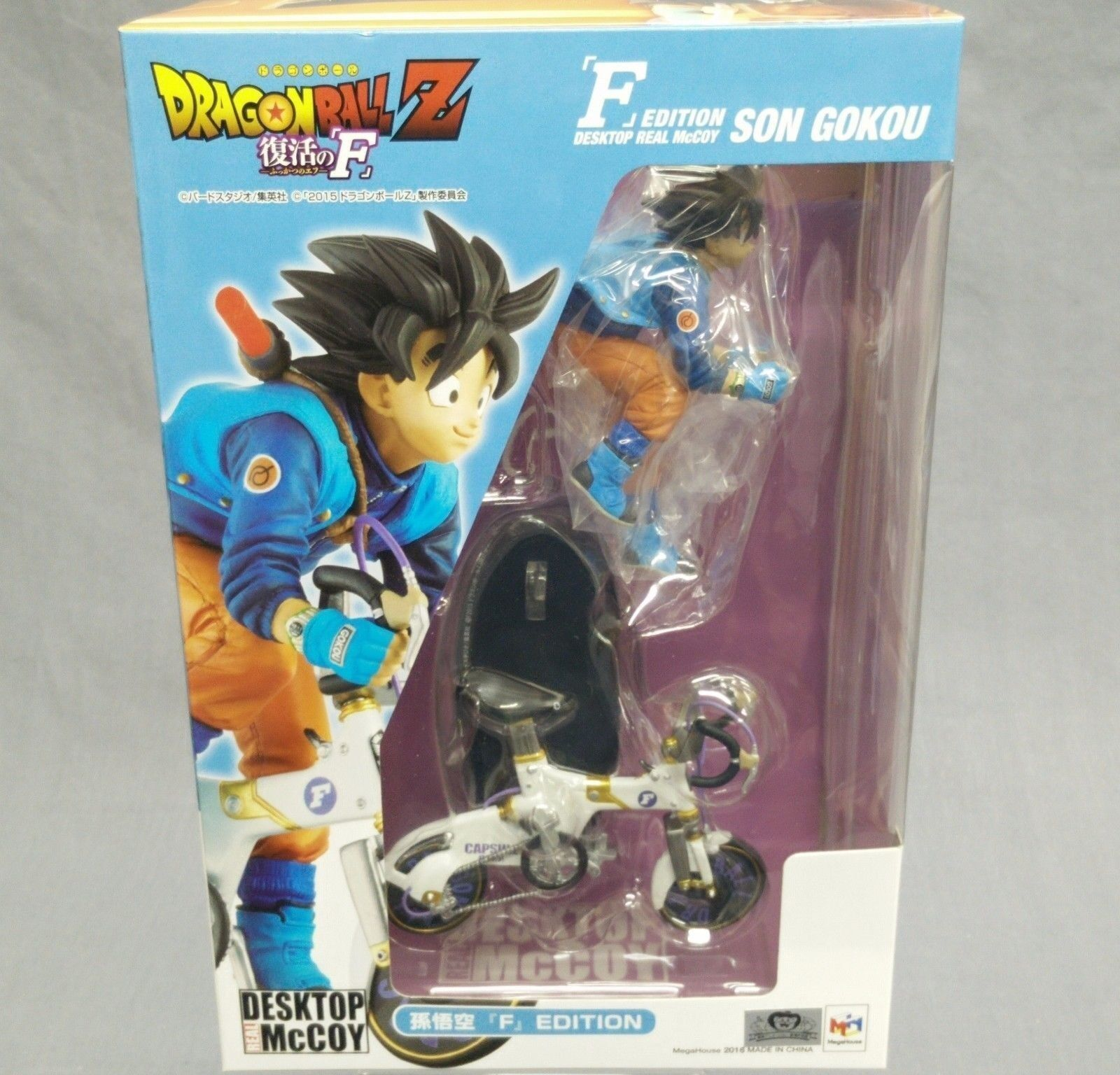 DESKTOP REAL McCOY Dragon Btutti Z Son  Goku 02 F edizione Megahouse Japan nuovo  best-seller