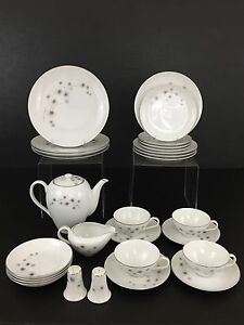 Image is loading Service-for-4-CREATIVE-fine-china-1014-dinnerware- & Service for 4 CREATIVE fine china #1014 dinnerware set Japan 1960\u0027s ...