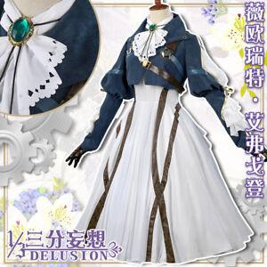 Anime Violet Evergarden Cosplay Costume Memory Doll ...