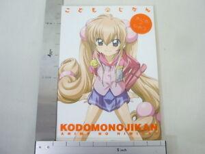KODOMONO-JIKAN-Anime-no-Himitsu-Art-Book-w-Poster-Watashiya-FT
