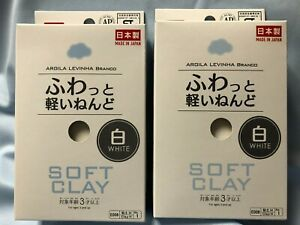 2 SET DAISO Soft Clay White Arcilla Suave Light weight JAPAN craft work NEW F//S