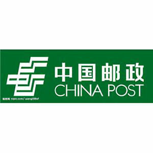 Details about CHINA POST REGISTERED AIR MAIL WITH TRACKING NUMBER SERVICE