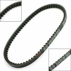 Drive Belt 730OCx15W For Honda Scooter NH50 Lead 85-95 NH80 Vision Lead 89-94 F6