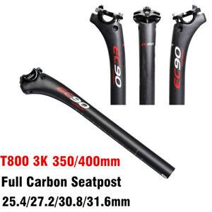 EC90-3K-Full-Carbon-Fiber-MTB-Road-Bike-Seat-Post-Bicycle-Seat-Tube-Seatpost