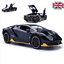 LP770-1-32-Lamborghini-Alloy-Sports-Model-Diecast-Sound-Light-Super-Racing-Car miniatura 1