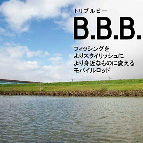 Daiwa BBB 6106TLFS Spinning Fishing Rod Telescopic
