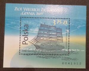 """POLAND STAMPS MNH Fibl219 (187) Mibl188 - Tall Ships Race """"Gdynia 2009"""", 2009,** - Reda, Polska - POLAND STAMPS MNH Fibl219 (187) Mibl188 - Tall Ships Race """"Gdynia 2009"""", 2009,** - Reda, Polska"""