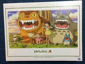 1000-Piece-Totoro-Cat-Bus-Nekobus-Jigsaw-Puzzle-Studio-Ghibli-Japan-Neko
