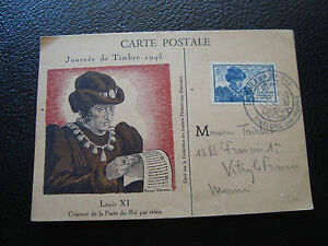 FRANCE-carte-1er-jour-13-10-1945-journee-du-timbre-cy65-french-A