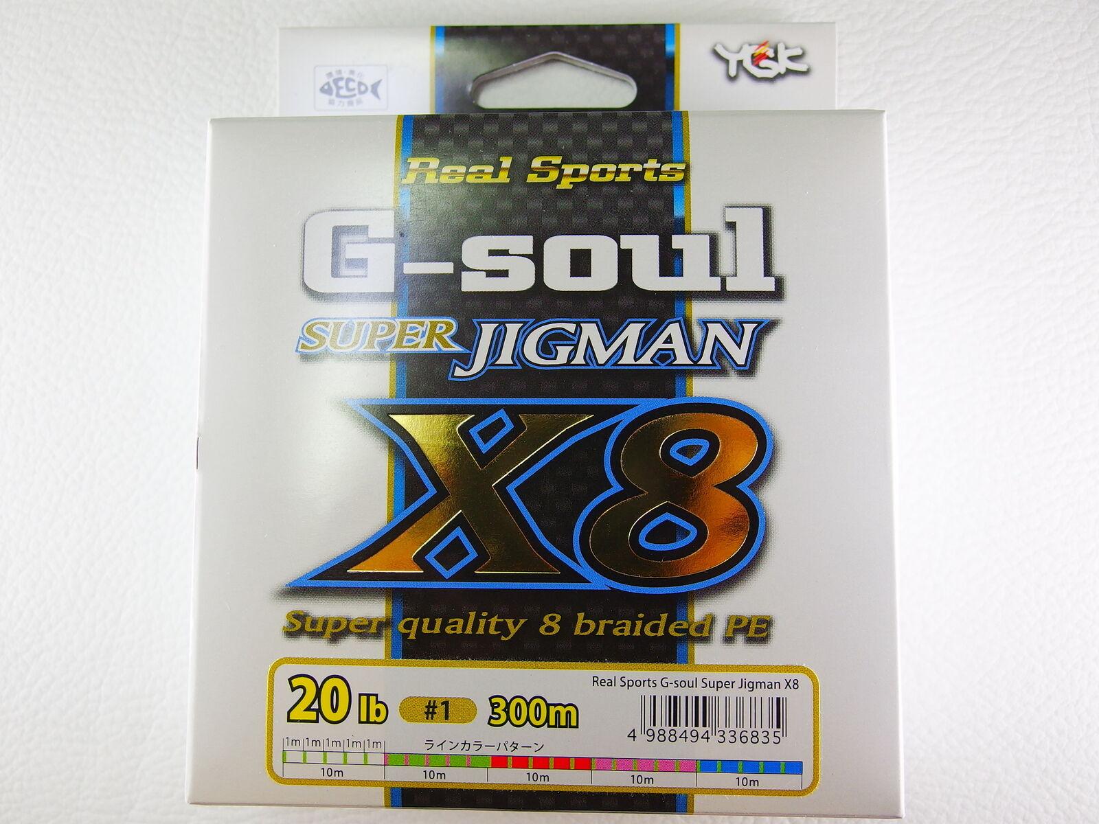 YGK  - G-SOUL X8 SUPER JIGMAN PE 300m 20lb  factory outlet
