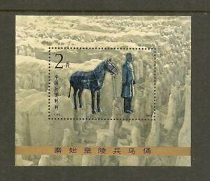 PRC China - Sc# 1862a+1863a Booklet Terra Cotta Warrior & Horses 1983 MNH Intact