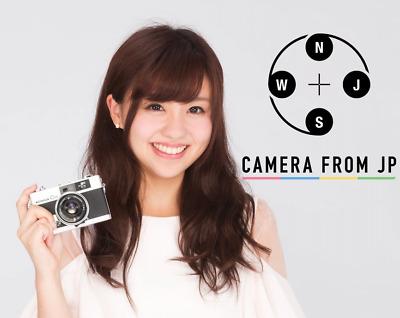 cameraforca