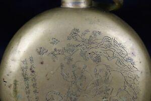 China-Antigua-Frasco-Bronce-Decoracion-Letras-Texto-y-Firma-Tibet-Buda
