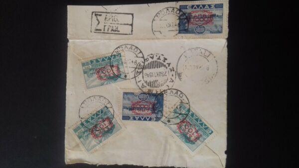 1946 Grèce Péloponnèse Molaoi Cachet Annule Sur Fragment Feuille De Couverture Belle Et Charmante