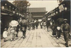 Tokyo-Asakusa-Park-Entrance-Vintage-Japanese-Real-Photo-Postcard