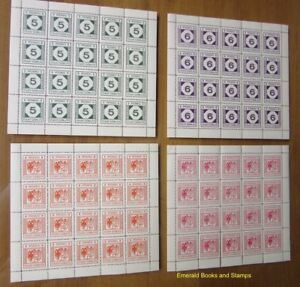 EBS-Germany-1945-SBZ-Locals-Gorlitz-FULL-SHEETS-BOGEN-Michel-1-4-MNH-CV-950