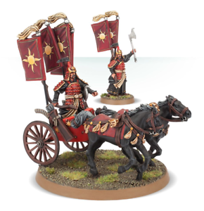 Warhammer-Khandish-King-in-Chariot-The-Lord-of-the-Rings-metal-new