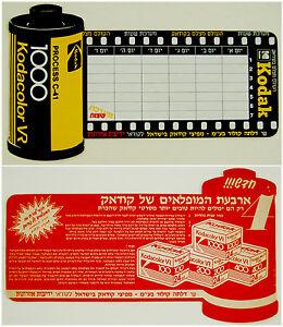 Detalles acerca de Vintage Publicidad Kodak Kodacolor película de corte  Israel Hebreo tiempo tabla semanal- mostrar título original
