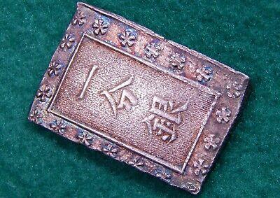 Tomcoins-Japan EDO AnSei 1 Bu Gin silver coin