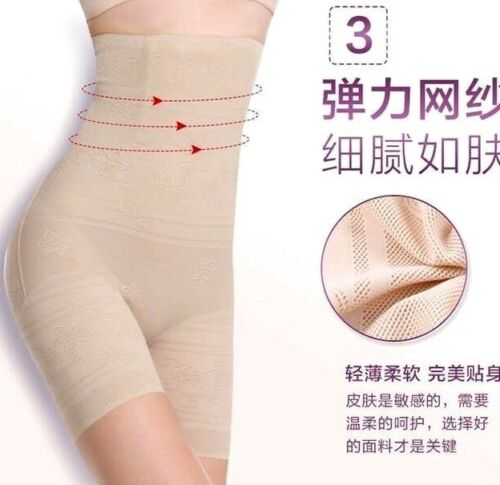 Postpartum Postnatal Best Shapewear Belly Tummy Control Girdle for Ladies Women