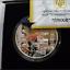 HLUKHIV Hetmans/' Сapital Сity 2008 Ukraine 1 Oz Silver Proof 10 UAH Coin KM# 521
